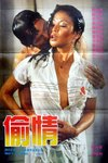 original Hong Kong movie poster